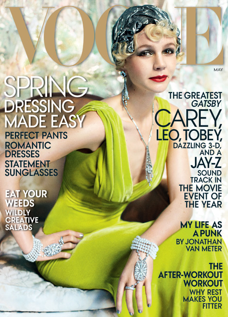 Carey Mulligan May 2013 US Vogue