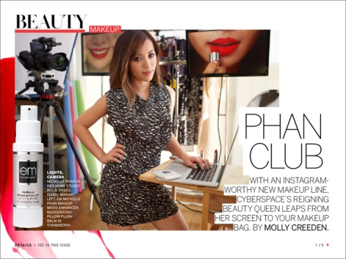 Michelle Phan, September 2013 Vogue
